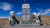 中国第一神山昆仑山,为何常年重兵把守?只因36年前的一个大发现
