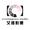 2018.1.28liu&huang wedding MV-生活-高清完整正版视频在线观看-优酷