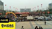 江西遂川人民广场,人多,摩托车也多,老区老表,接地气!
