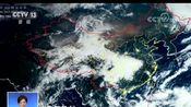 [共同关注]中央气象台 华西秋雨持续 后天起天气转好