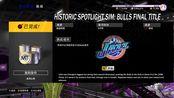 NBA 2K20 公牛队历史聚光灯挑战+粉钻德里克·罗斯