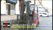 [兰州零距离]七里河交警大队开展农村道路交通违法行为专项整治