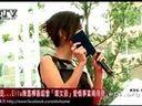 [2012.03.24]我就是Ella陳嘉樺簽唱會 「壞女孩」愛情事業兩得意 ETV