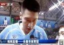 11.14CBA北京对吉林赛前采访