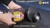 汽车的汽油箱里装的都是汽油或者柴油,老外却将酒精倒在了跑车的汽油箱里,这样的跑车还能继续开吗?