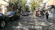 实拍上海市中心茂名北路,住在高楼群中,舒适还是喧闹