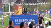 [新闻直播间]第七届世界军人运动会·军事五项障碍跑 超越自我 潘玉程再破男子世界纪录