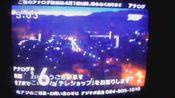 TUF福岛 OP(2012.3)