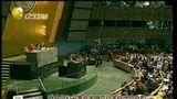 [第一时间-辽宁]联合国妇女署负责人巴切莱特决定辞职 20130317