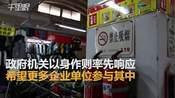 【河北】张家口迎来史上最强禁烟令  市民纷纷点赞