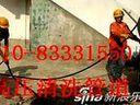 低价抽粪、上海市 棕榈路清洗疏通管道13693343245抽粪 抽污水抽化粪池 抽泥浆