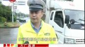 大广高速:司机使用假证被查 竟想塞钱了事