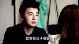 爱情碟中谍:子俊说自己已经请好长假了,说自己和丁父相处的挺好