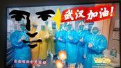 【疫情下的成都】2020年2月12日四川师范大学南大门广场纪实(ps:成都市严控小区内业主管控前一天录制)