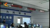 [河北新闻联播]邯郸地税:善以做人 正以做事