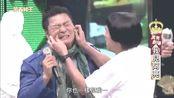 万秀猪王猪哥亮扮演6岁小孩,陈亚兰中途笑场,逗得场下观众开怀大笑