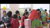 大连普惠性民办幼儿园最高限价每月1200元