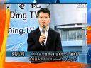 视频: DingDingTV 深圳南山代表团硅谷之行--Greeting