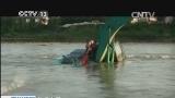 [视频]四川德阳挖掘机坠河 两名被困工人获救