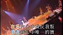 神魂颠倒 - 刘德华 (视搜电影网www.shisous.com)