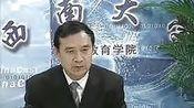 青年心理学03-视频-西南大学-要密码到www.Daboshi.com—在线播放—优酷网,视频高清在线观看