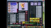 梦幻西游:玩家登录九年前角色,发现两只西游召唤兽,无价之宝!