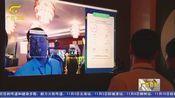 [广西新闻]广西5G正式商用 南宁 柳州领先进入5G时代