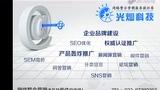 沧州制作网站公司 沧州制作网站公司哪家好