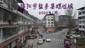绵阳市盐亭县嫘祖镇(金鸡镇)航拍