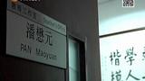 """全国教书育人楷模:潘懋元——打造中国高等教育学的第一张""""名片""""[中国教育报道]"""