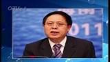 [今日-青岛]今日-天下:湖南省原省委常委副省长谭力严重违纪违法被开除党籍
