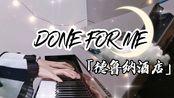 【德鲁纳酒店OST】Done For Me(Cover.PUNCH)+幻听[Kill Me Heal Me]/钢琴翻奏