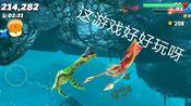 (饥饿鲨世界)试玩 (这个游戏不错鲨鱼种类很多呀!)