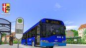 巴士模拟2 - Kerkrich #2:在乡村高速行驶 正点到达终点站 | OMSI 2 Kerkrich v1.4 70(2/2)