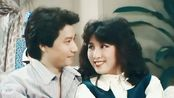 1982痴情劫-雷安娜(石修、陈秀珠)