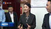 [重庆新闻联播]穆红玉在重庆文理学院和云阳县调研督导第二批主题教育