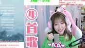 【周淑怡】绿色+大神带带我+匿名的好友+祝我生日快乐