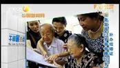 湖北宜昌93岁爷爷携92岁奶奶 补办结婚证
