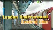 【hmmsim/openbve】London Underground Central Line