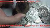 如何鉴定古玩银元真伪 银元鉴定器 银元的鉴别
