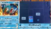【TT解说】PTCG口袋卡牌对战 仙九尾+暴鲤龙卡组(带卡表)
