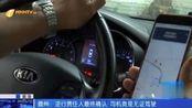 男子没有驾驶证,还开车高速逆行,网友:害人害己
