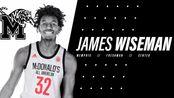ESPN季前球探报告:孟菲斯内线James Wiseman