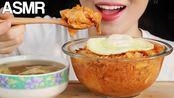 【minee】助眠泡菜BIBIMBAP*预产期揭晓*韩国家庭食品吃的声音(2020年2月17日19时20分)