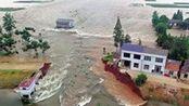 湖南省一蓄洪垸发生溃口  2.3万人转移