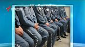 司法部要求各省级监狱公示罪犯减刑假释信息
