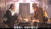 大宅门:日本军官被开除军籍,景琦满脸不信,不料看到他伤口惊呆