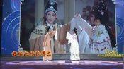 【越剧】《西厢记长亭》选段,钱惠丽、方亚芬主演