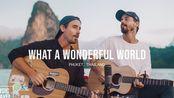 【油管惊艳翻唱】What A Wonderful World - Sam Cooke(Cover by Music Travel Love)(中英字幕)