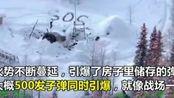 美国男子阿拉斯加荒野中生存22天 雪地里写SOS获救